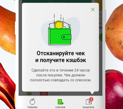 Суперчек Яндекса и его возможности