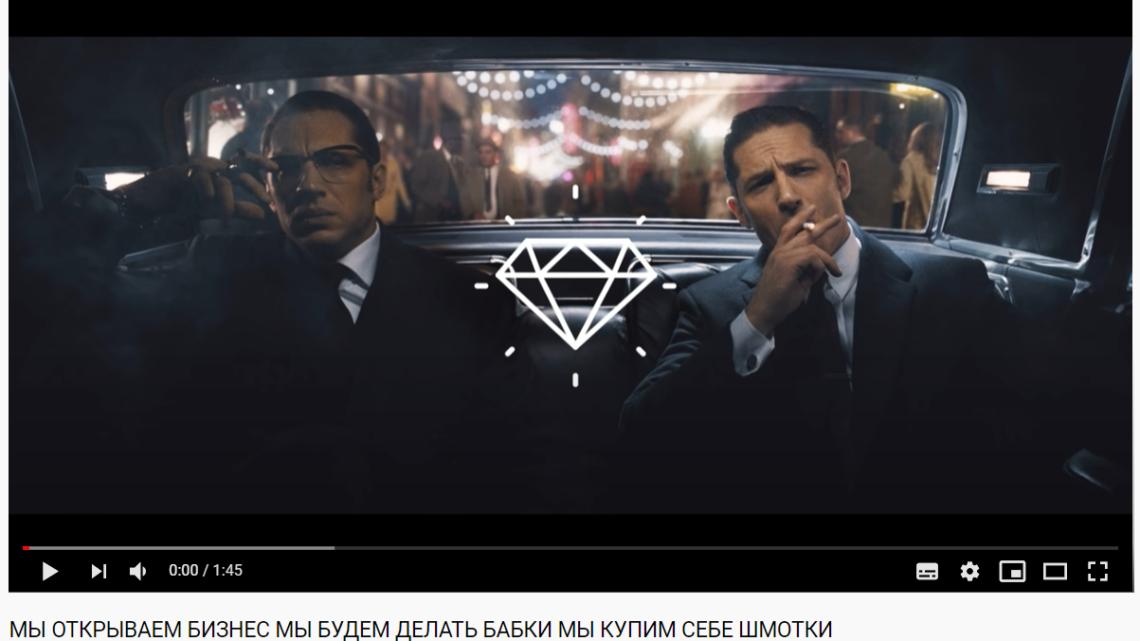 Сотни тысяч просмотров в YouTube на хайпе