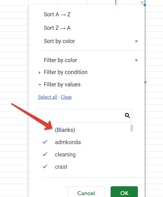 Как удалить пустые ячейки в Гугл Таблицах