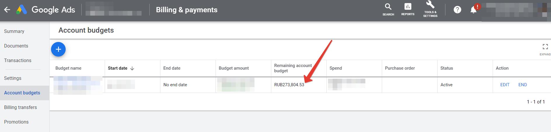 Как смотреть остатки бюджета в Google Ads на клиентском рекламном аккаунте